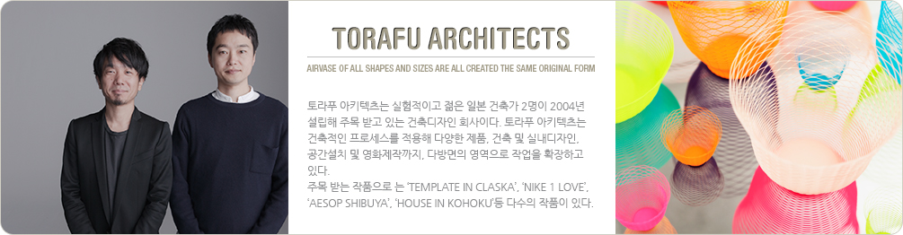 TORAFU ARCHITECTS